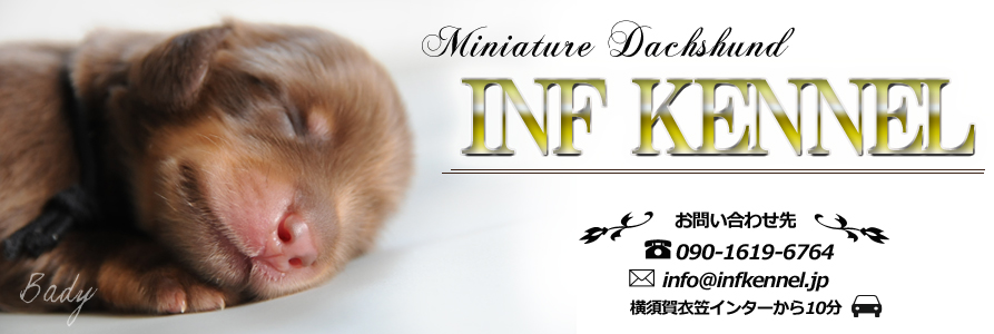 inf